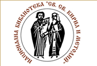 national library bulgaria logo